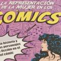 EL MES DE FEBRERO EL HOSPITAL DE SANTIAGO ACOGERÁ LA EXPOSICIÓN 'REPRESENTACIÓN DE LA MUJER EN EL CÓMIC'